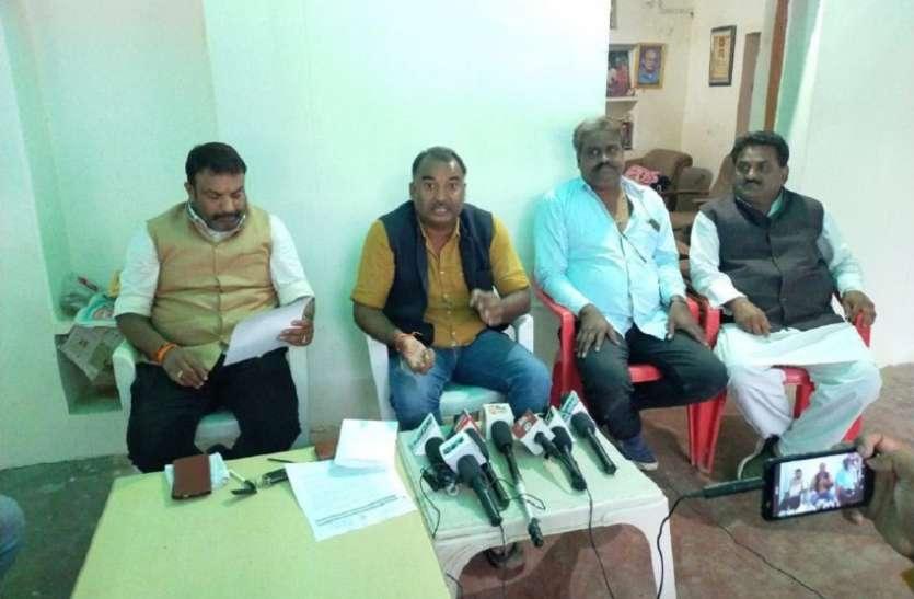 भाजपा की सरकार आई तो किसानों की समस्या फिर बढ़ी, फसल नहीं बेच पा रहे किसान