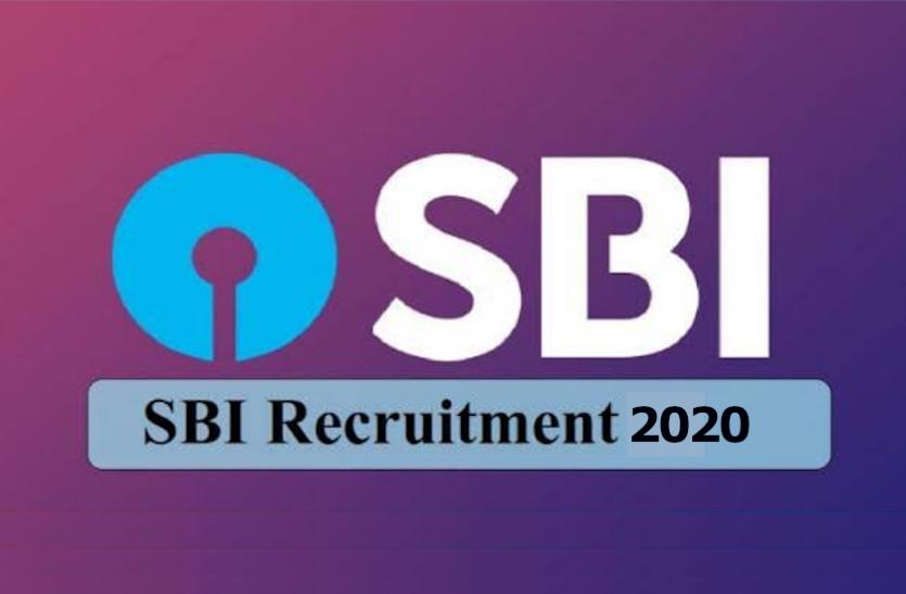 SBI Recruitment 2020: स्पेशलिस्ट ऑफिसर के 452 पदों पर भर्ती के लिए आवेदन शुरू, यहां से करें अप्लाई