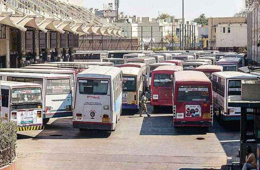 कोरोना संक्रमण ने रोकी एसटी बसों की रफ्तार