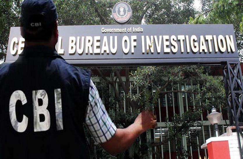 देश के इस नेता ने CBI को कह दिया 'पान की दुकान', सियासी हलचल तेज
