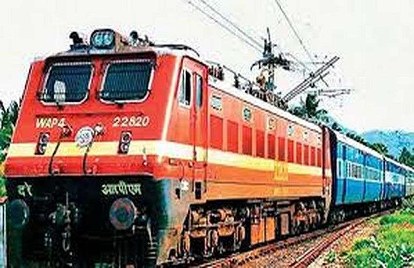 Special Train : चेन्नई और त्रिवेंद्रम के लिए दो और अतिरिक्त ट्रेन