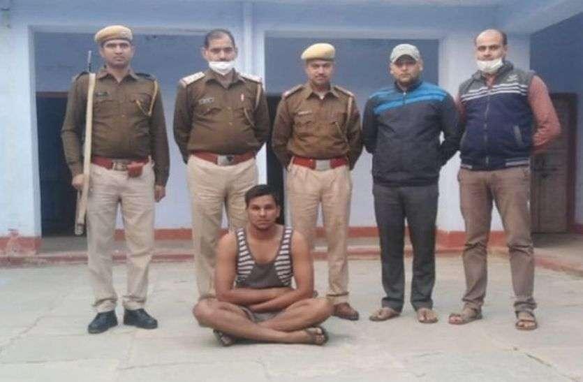 अवैध हथियार सहित आरोपी गिरफ्तार