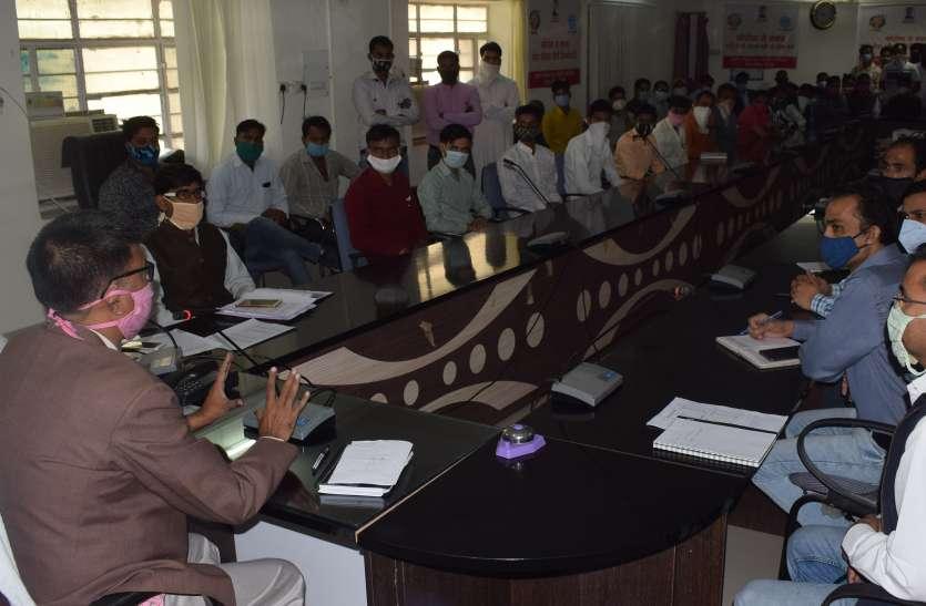 लगभग एक लाख राशन कार्डों की आधार सीडिंग कर धौलपुर प्रदेश में अव्वल