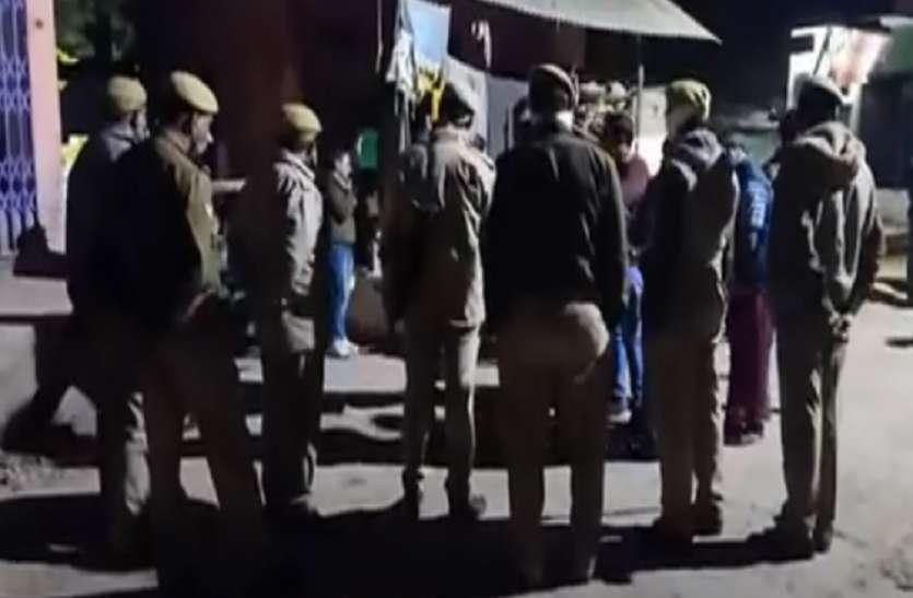 Patrika Breaking : हत्यारे भाइयों ने पुलिसकर्मी समेत ट्रिपल मर्डर की घटना को दिया अंजाम, तीन गिरफ्तार