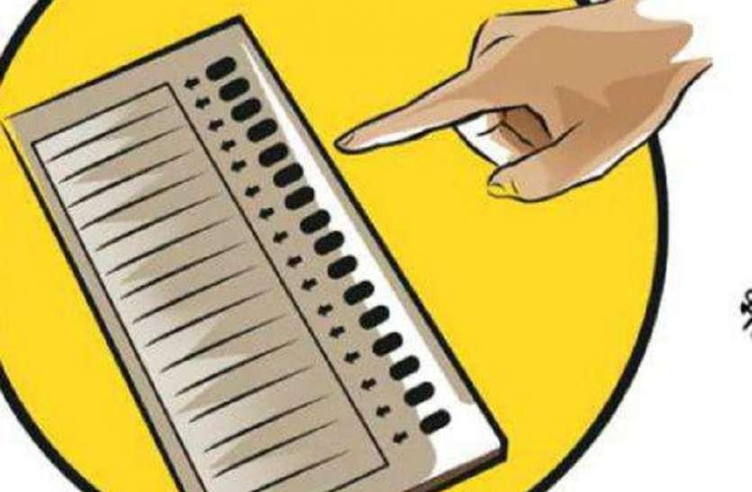 उम्मीदवारों को छाई मायूसी, पार्षदी की टिकट के लिए जयपुर से होगा नाम तय