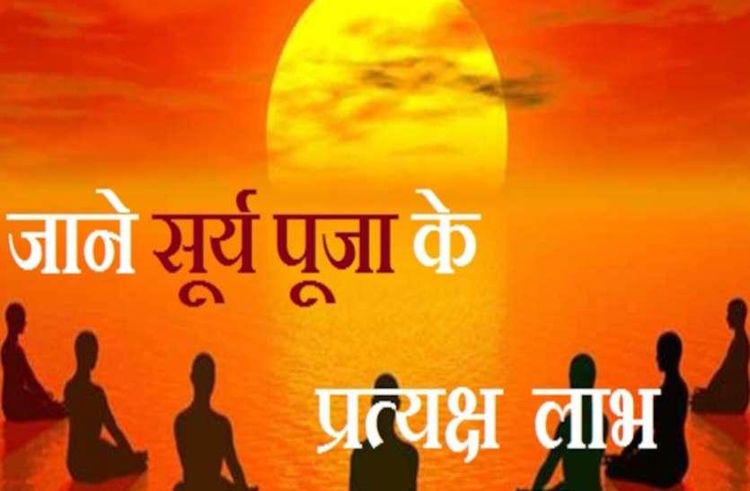 Karthik Shukla Saptami संतान सुख पाने के लिए सर्वश्रेष्ठ दिन, इस तरह पूजा करने से प्राप्त होगी सूर्यदेव की कृपा