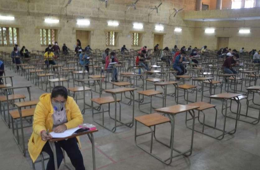 कोरोना खौफ के बीच ICAI की परीक्षाएं शुरू