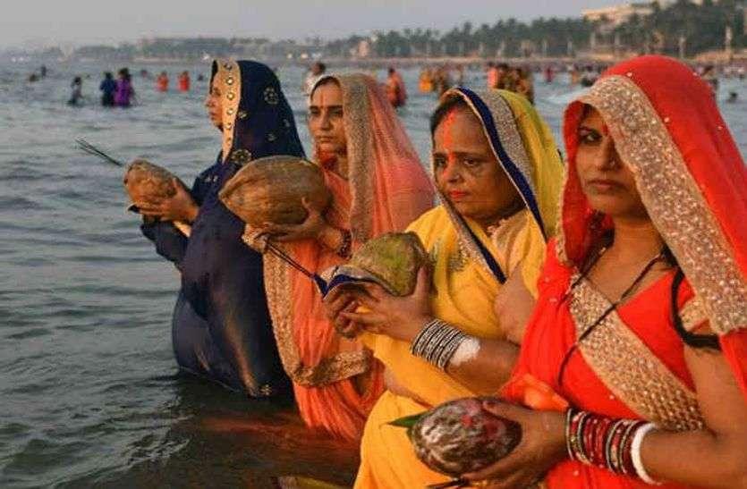 Chhath pujan: महिलाओं ने दिया उगते सूरज को अर्घ्य