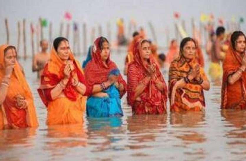 छठपूजा: कोलकाता में कोरोना के भय पर आस्था भारी