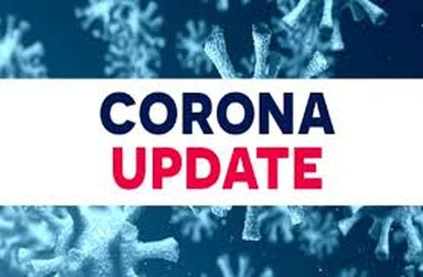 Corona: जयपुर में नए कोरोना मरीज आए कम लेकिन आंकड़ 500 के पार