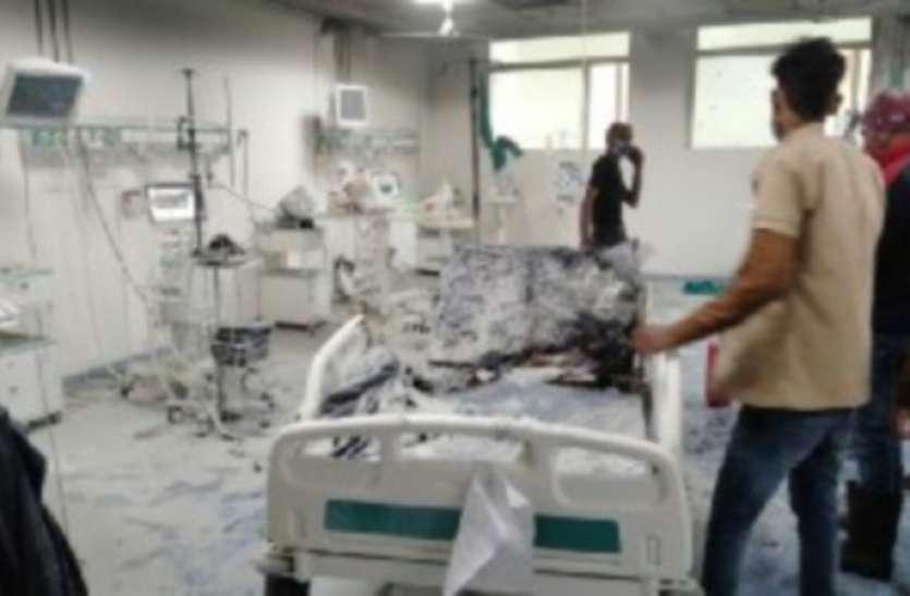 ग्वालियर के कोविड-19 अस्पताल में आग, नौ को दूसरी जगह किया शिफ्ट