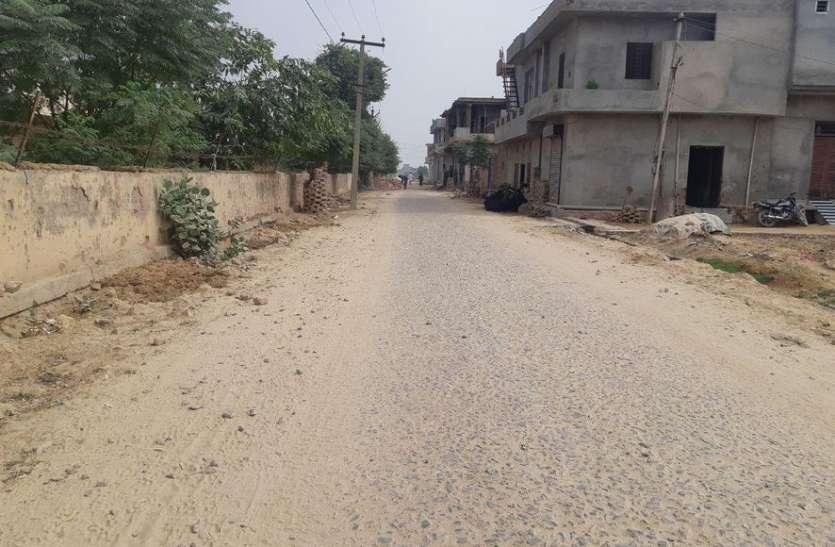 कृषि विपणन बोर्ड एफसीआई गोदाम में आने व जाने के लिए करेगा सड़क का निर्माण