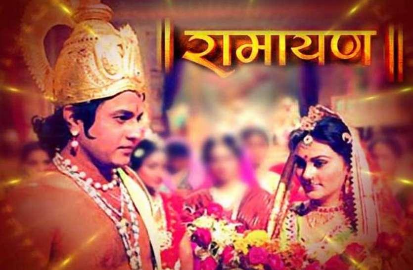 वैदिक परंपराओं से प्रभावित है रामायण