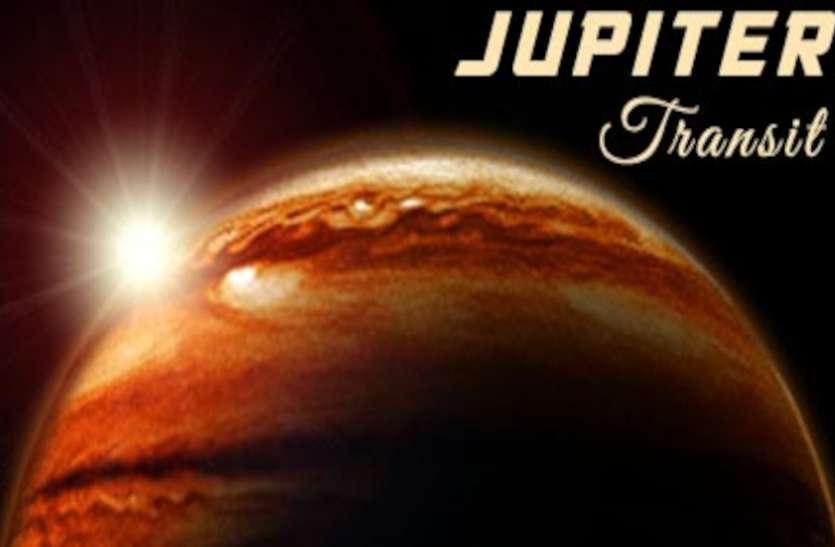 Jupiter Transit मकर—वृष का खुलेगा भाग्य, कर्क—कन्या को मिलेगा पार्टनर का प्यार, आपके लिए ये सौगात लाया गुरू—शनि योग