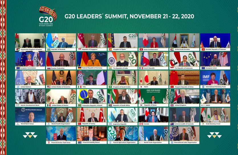 15वें G-20 शिखर सम्मेलन का आगाज, PM नरेंद्र मोदी करेंगे संबोधित