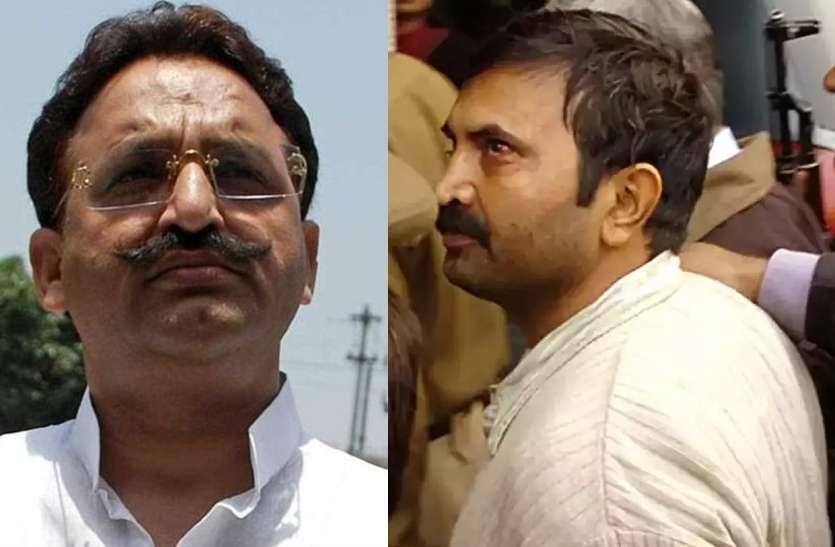 बाहुबली विधायक मुख्तार अंसारी पर जानलेवा हमला मामले में बृजेश सिंह की जमानत अर्जी खारिज