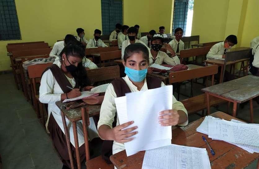 कोरोना संक्रमण के साए में बच्चों ने दिए रिवीजन टेस्ट, जानें स्थिति