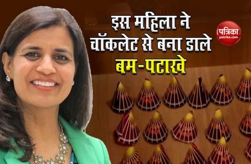 बढ़ते प्रदूषण को देख कर्नाटक की प्रिया जैन ने चॉकलेट से बना डाले बम-पटाखे,देख हर की हो गया हैरान