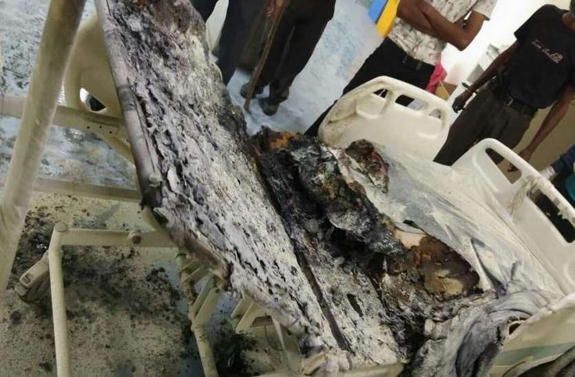 सुपर स्पेशलिटी के आईसीयू वार्ड में लगी आग, दो मरीज झुलसे, दहशत में परिजन