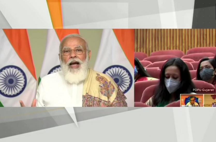 PM Modi बोले : चुनौतियों से ज्यादा अहम खुद का मकसद होना चाहिए, संकट में भी अवसरों की कमी नहीं