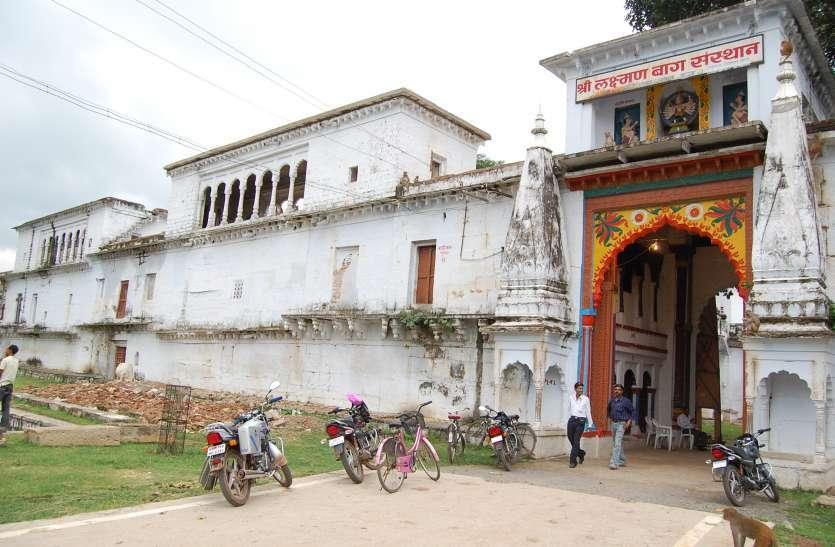 लक्ष्मणबाग के पांच मंदिरों की देखरेख पर्यटन विकास परिषद के हवाले होगी