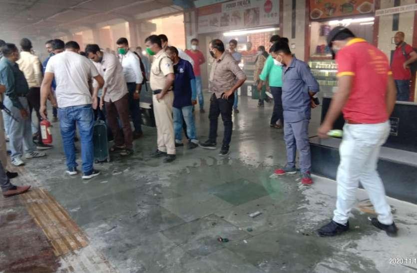 Surat News : रेलवे प्लेटफार्म पर पटाखे फूटे तो अफरा-तफरी