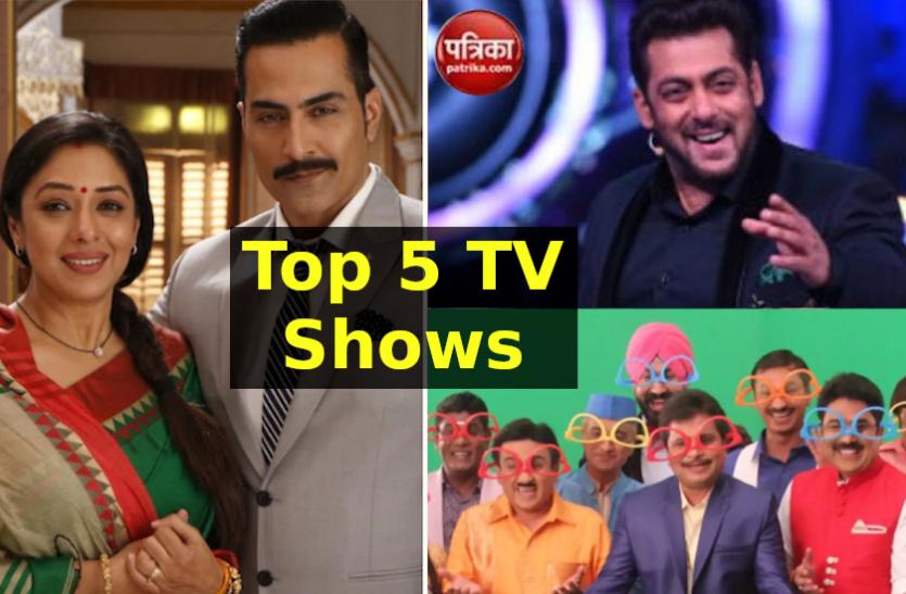 टीआरपी रेटिंग में छाए पारिवारिक धारावाहिक, 'Bigg Boss 14' और अन्य शोज के जानें हाल