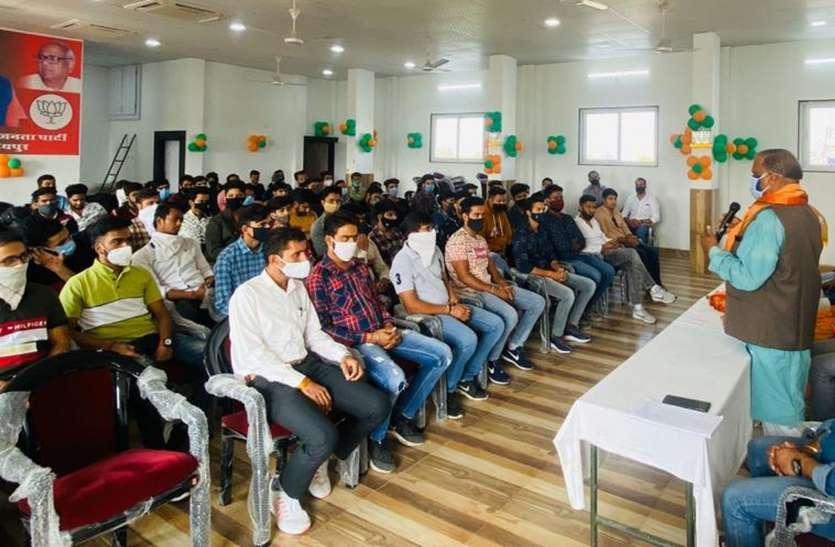 भाजयुमो प्रदेशाध्यक्ष शर्मा के हाथों 104 छात्रों ने ली भाजयुमो की सदस्यता