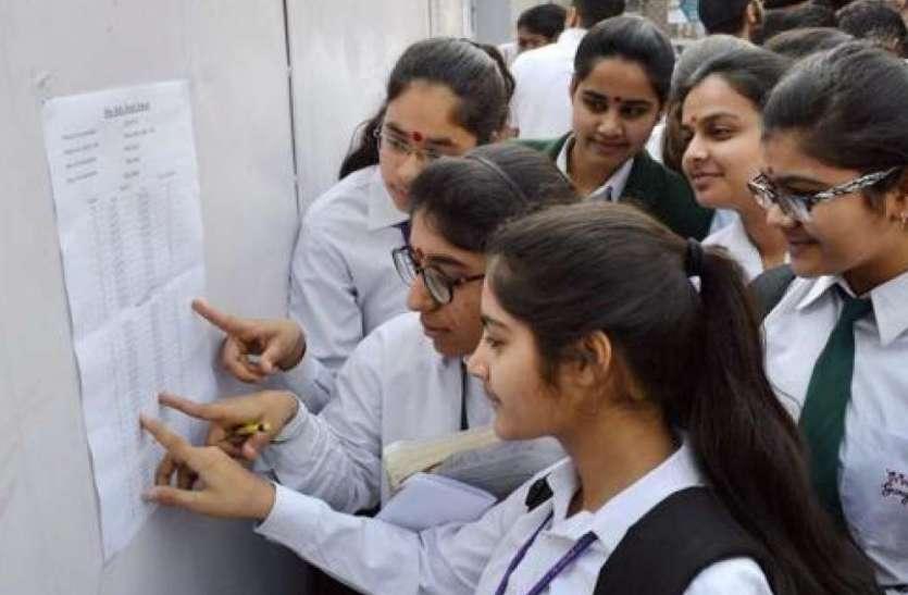 UP Board Exam 2020-21 : इस बार बदली व्यवस्था में होगी बोर्ड परीक्षा, प्रैक्टिकल एग्जाम भी नये नियम से