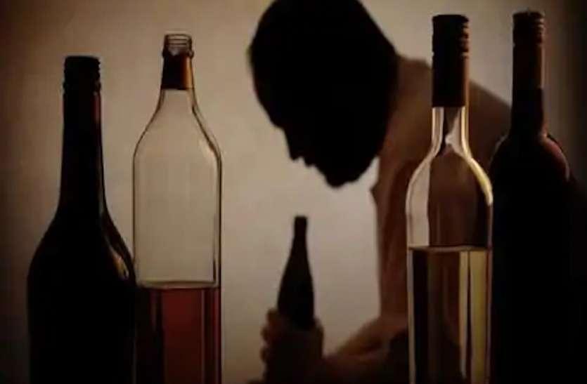 Patrika Breaking: बढ़ रहा जहरीली शराब का कहर, दो घंटे में 6 और लोगों की मौत, 8 की हालत नाजुक