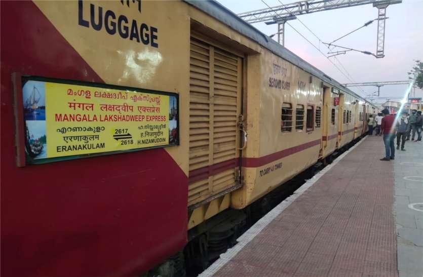 जानकारी लेकर ही करें यात्रा, नॉनइंटरलॉकिंग के चलते देरी से दिल्ली पहुंचेगी कई ट्रेनें