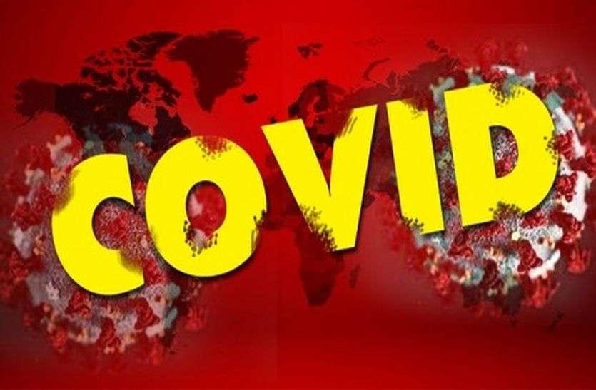 कोरोना ने फिर पकड़ी रफ्तार, 131 रोगी मिले