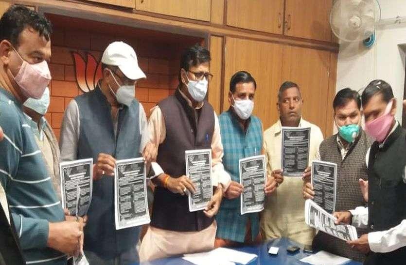 राठौड़ बोले कांग्रेस सरकार ने ने किया जनता से धोखा