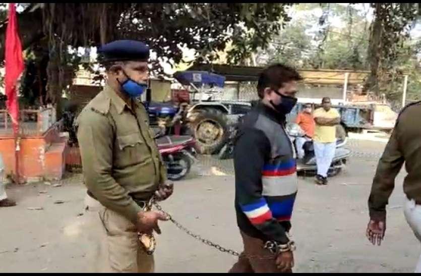 लव जेहाद में कथित पत्रकार मकसूद खान को कोर्ट ने भेजा जेल