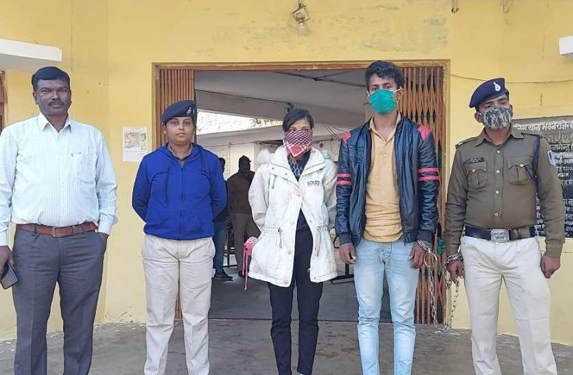 पशु चिकित्सक के खाते से 1.95 लाख राशि निकालने वाले दम्पत्ति को पुलिस ने किया गिरफ्तार
