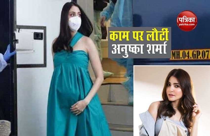 प्रेग्नेंसी के सातवें महीने में भी Anushka Sharma कर रही हैं काम, सेट पर बेबी बंप फ्लॉन्ट करती हुई आई नज़र