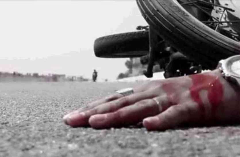 छठ पूजा से लौट रहे पिता-पुत्री की सड़क हादसे में मौत