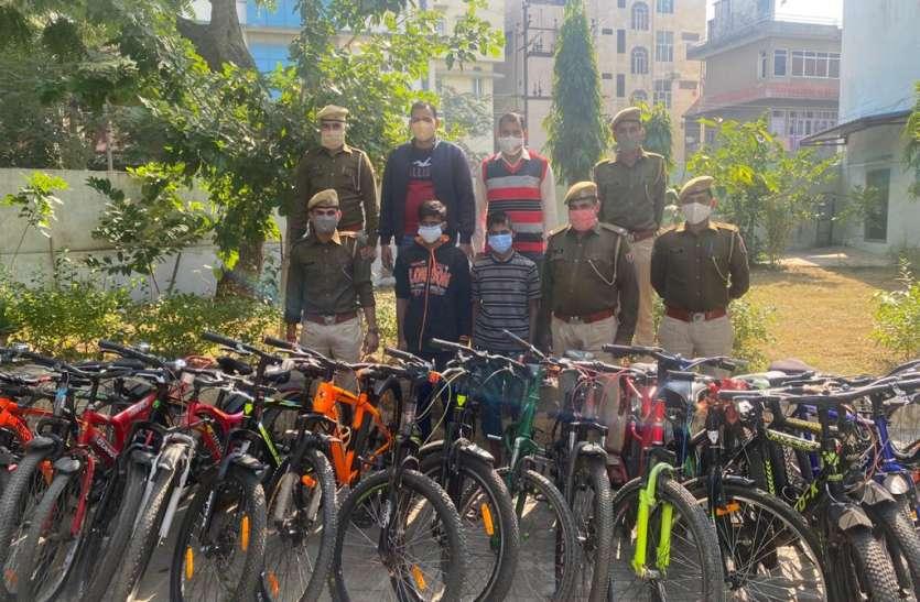 साईकिल चुराने वाले दो बदमाश गिरफ्तार