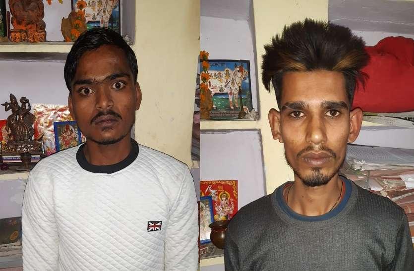 देशी कट्टा लेकर घूम रहे दो बदमाश गिरफ्तार