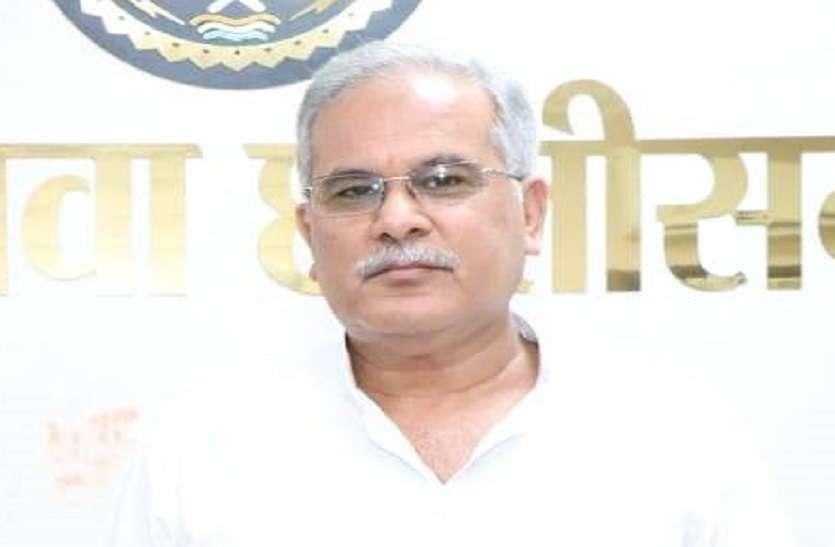 Love Jihad : मुख्यमंत्री भूपेश बघेल बोले- क्या भाजपा नेताओं पर भी लव जिहाद कानून लागू होगा?