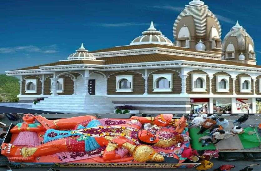 एनओसी के अभाव में अटका हनुमान मंदिर का विकास