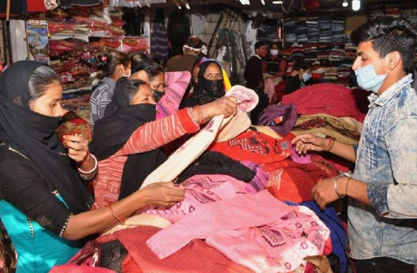 गिरने लगा तापमान-बढऩे लगी सर्दी, बाजारों में गर्म कपड़ों की खरीदारी शुरू