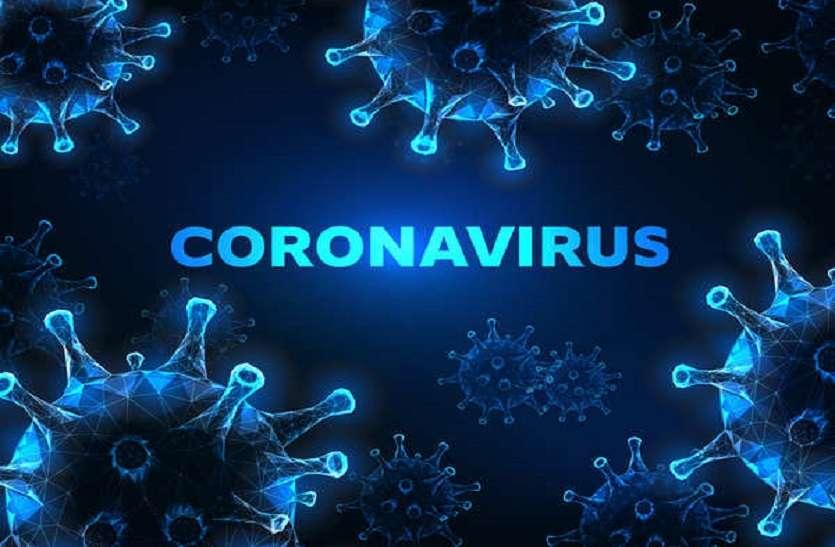 Rajasthan corona upfdate- राजस्थान में आज मिले 3260 नए कोरोना मरीज