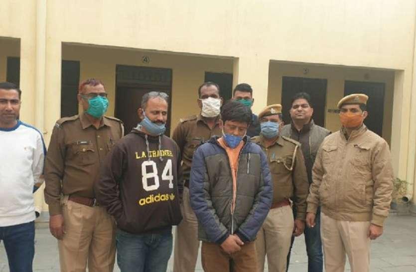 पुलिस की कार्रवाई-तीन जगह आरोपियों से 46770 नशे की गोलियां बरामद, चार आरोपी गिरफ्तार