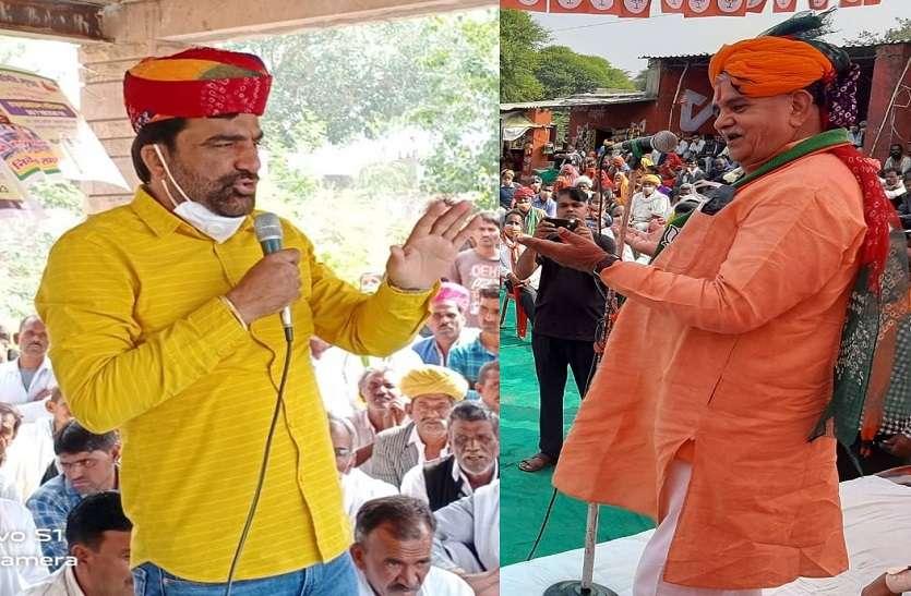 राजस्थान: पंचायत चुनाव में उठ रहा टोल वसूली का मुद्दा, BJP-RLP के निशाने पर Congress