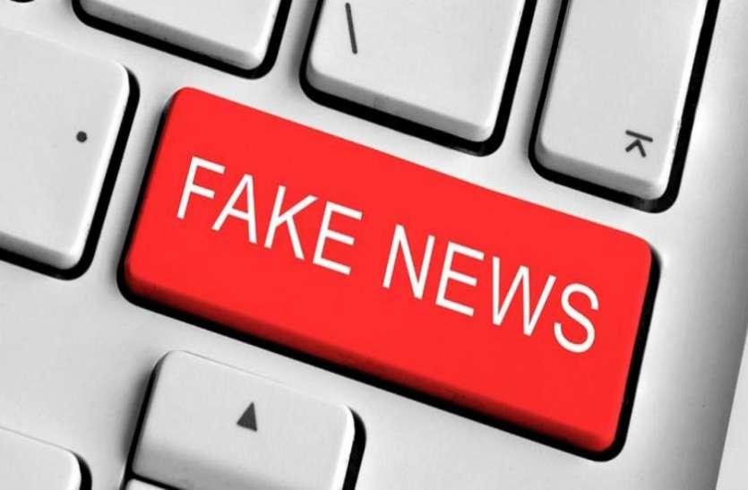 France ने खोली पाकिस्तान की पोल, इमरान सरकार के मंत्री ने फैलाई Fake News