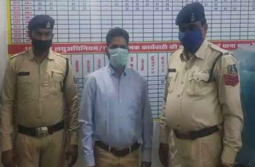 रायपुर: दैहिक शोषण मामले में वन विभाग का स्टेनो हुआ गिरफ्तार