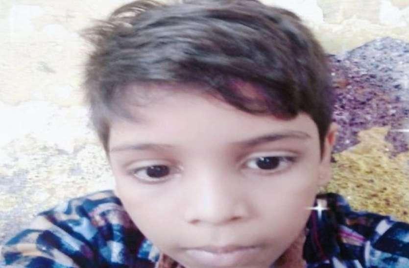 murder : भटार से सात साल के बच्चे का अपहरण कर पडोसी ने की हत्या