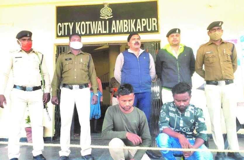 नाबालिग ने साथी के साथ मकान मालिक के घर से चुराए थे 4 लाख के सोने के जेवर, खरीदार समेत 3 भी गिरफ्तार