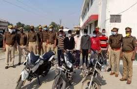 बैंक संचालक से हुई लूट का खुलासा, मुठभेड़ में छह लुटेरों को पुलिस ने किया गिरफ्तार